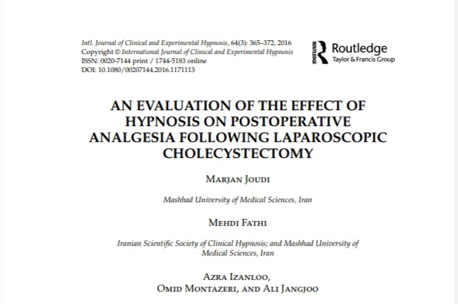 AN EVALUATION OF THE EFFECT