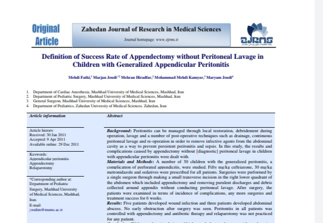 Definition of Success Rate of Appendectomy